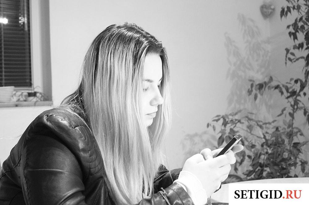 Девушка с мобильным телефоном в руках