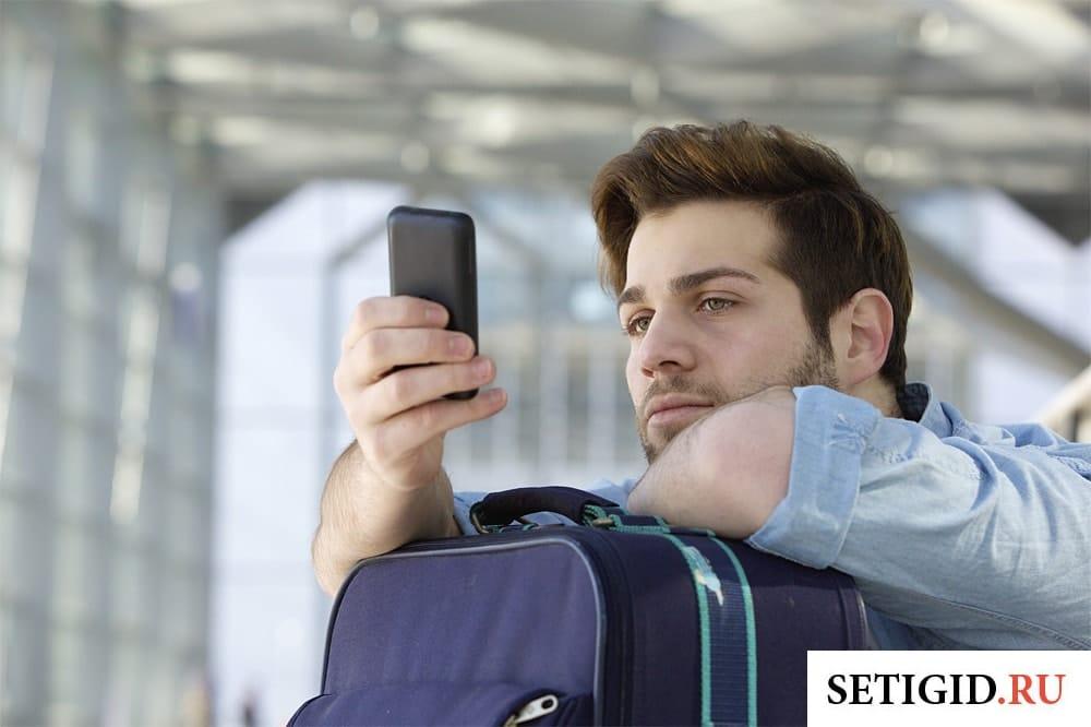 турист с мобильным телефоном
