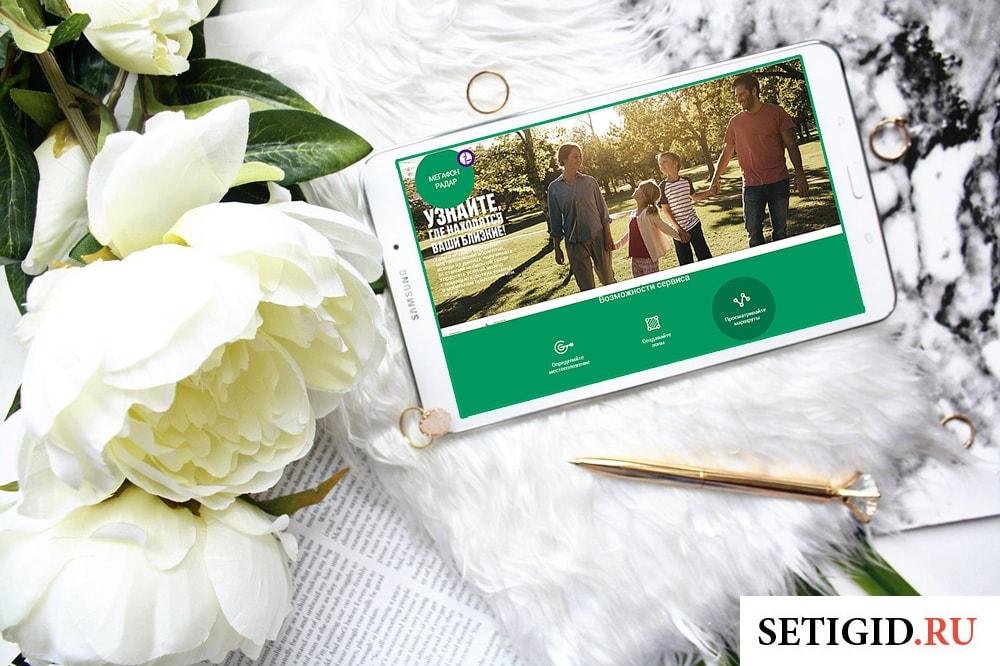 планшет цветы украшения на столе