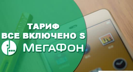 мобильный телефон на столе