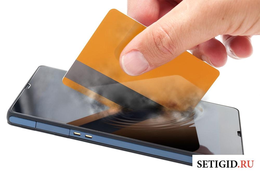 мобильный телефон кредитная карта рука