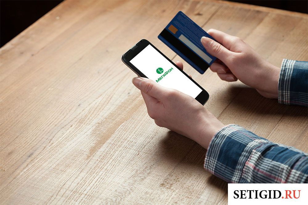 мобильный телефон кредитная карта платеж