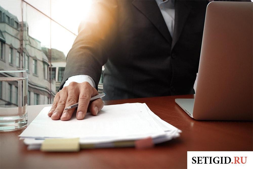 бизнесмен документы