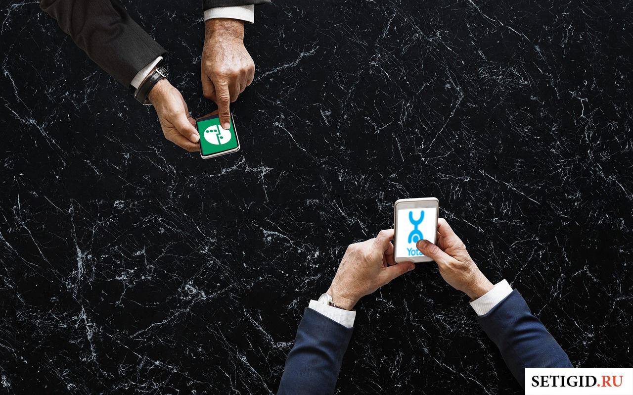 Как переводить деньги с Мегафона на Йоту и обратно