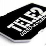 Tele2 – все USSD-команды