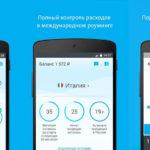 Где скачать приложение Йота для Android, iPhone и Windows Phone