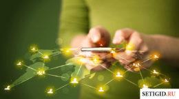 Как подключить и настроить мобильный интернет на Билайн
