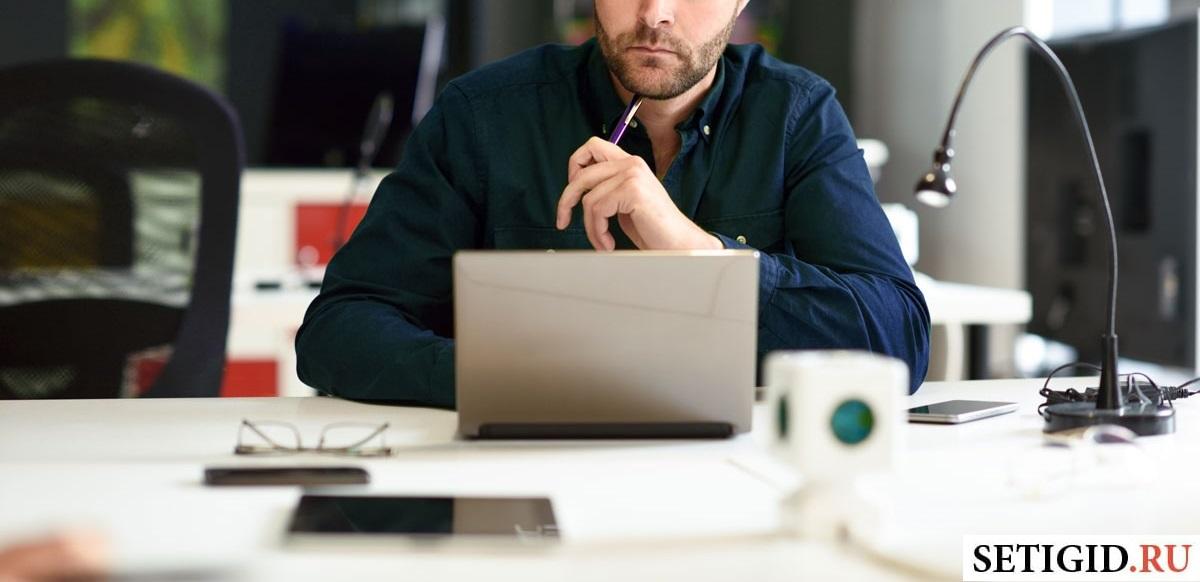 Мужчина работает за компьютером