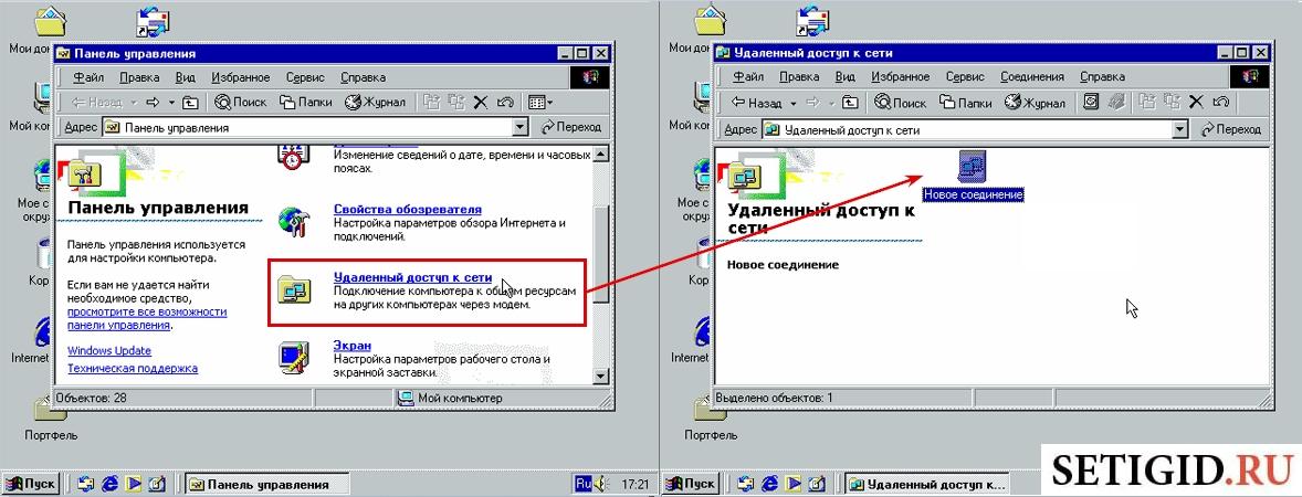 Настройка сетевого подключения Beeline на Windows XP №2