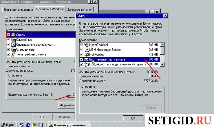 Настройка сетевого подключения Beeline на Windows XP
