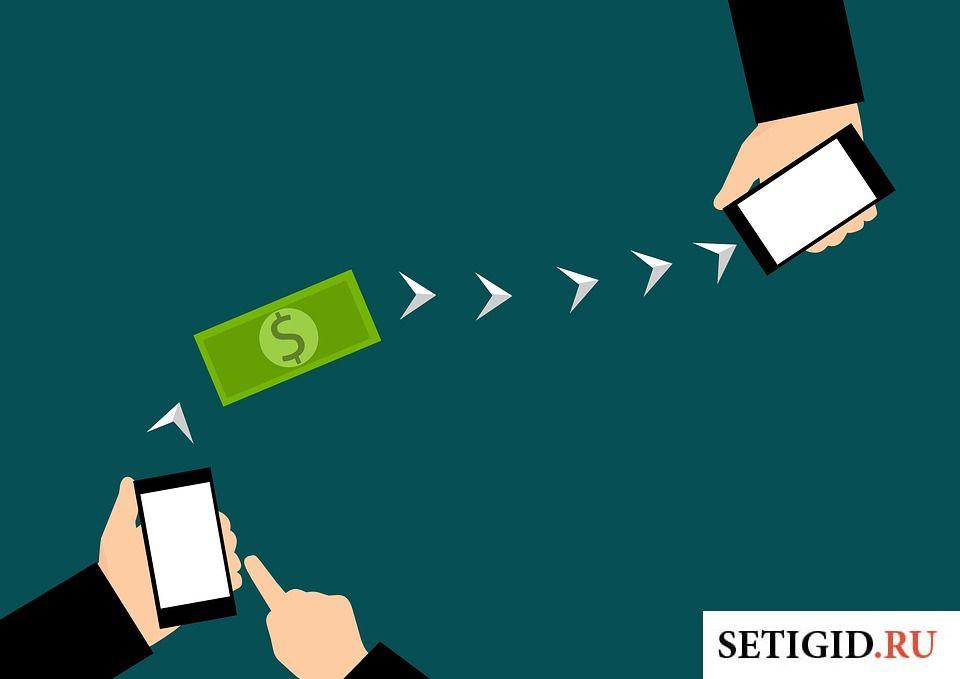 Как перевести деньги с Билайна на Билайн через телефон и интернет?