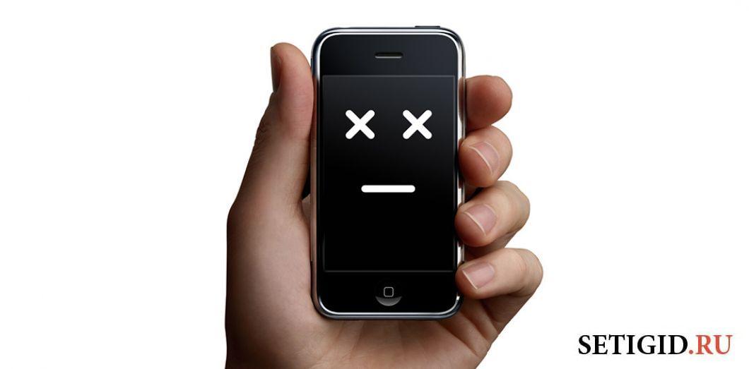 Чёрный айфон с тёмным экраном