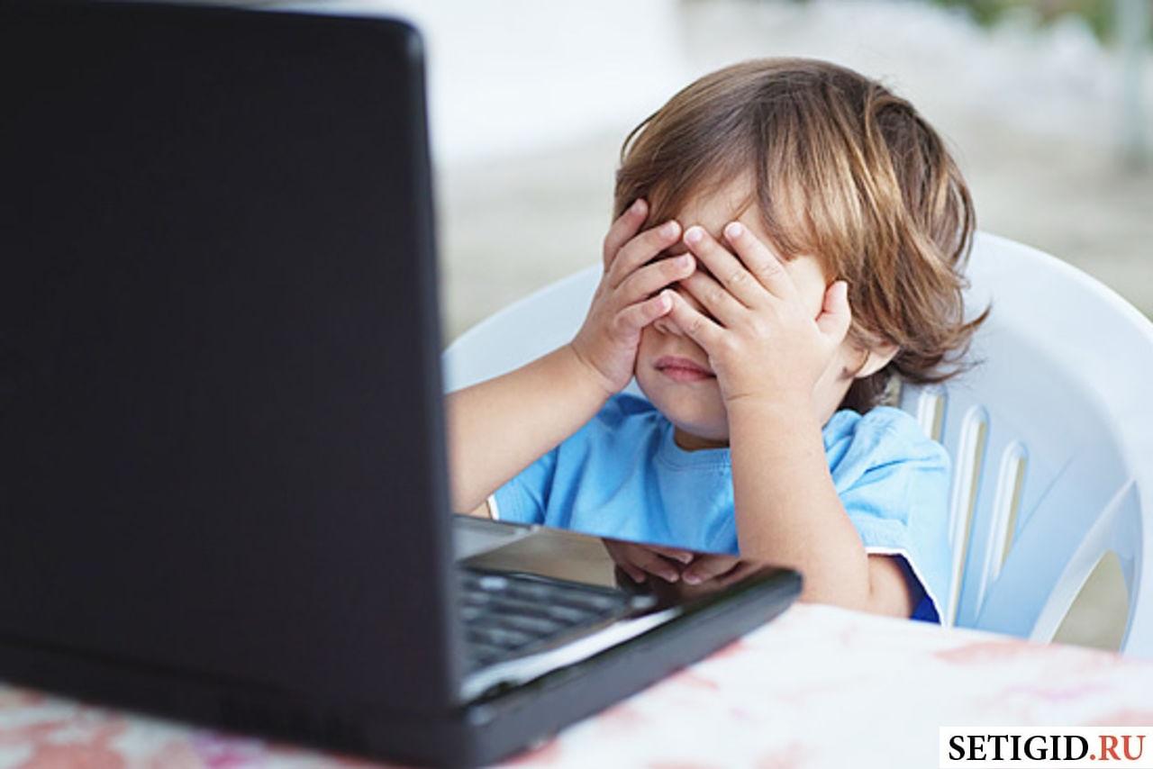 Опасный контент для ребенка в интернете