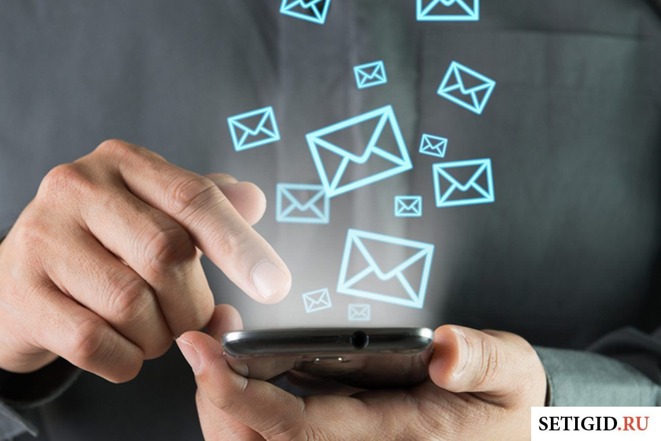 СМС вылетают из тёмного телефона