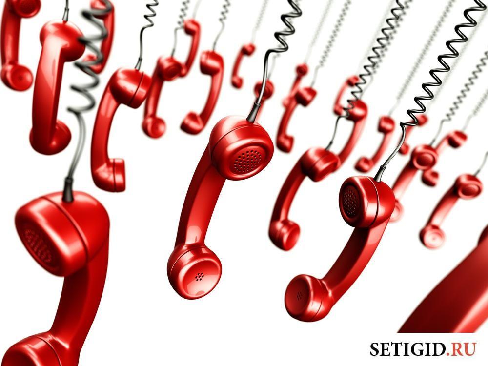 Красные телефоны