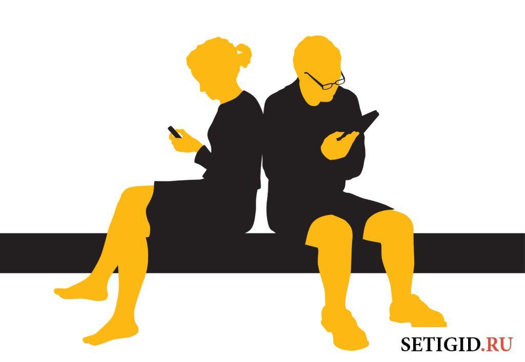 Парень и девушка в чёрном и жёлтом цветах