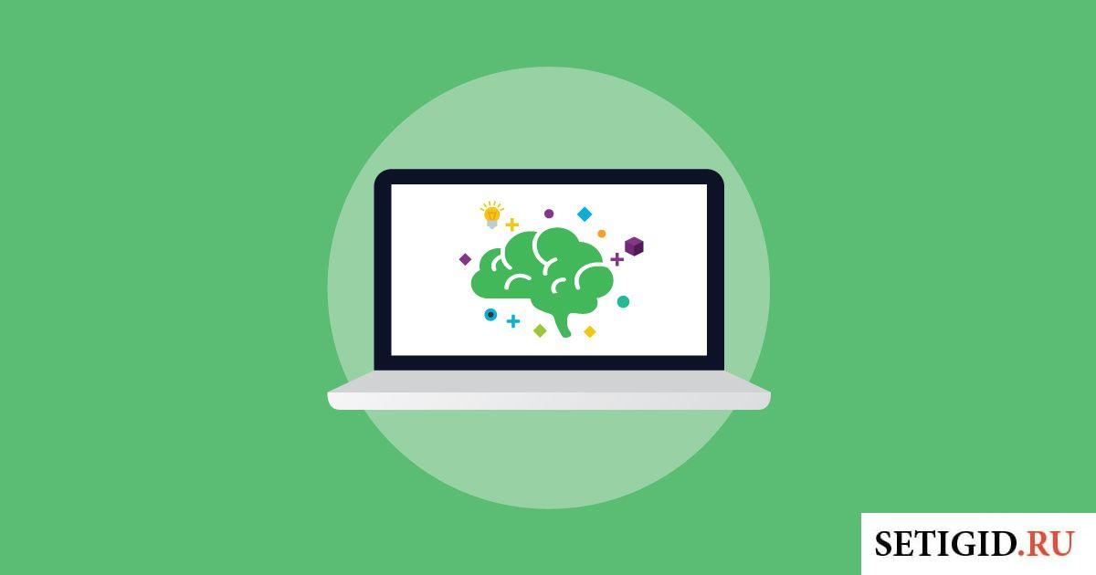 Нарисованный чёрно-белый ноутбук на зелёном фоне