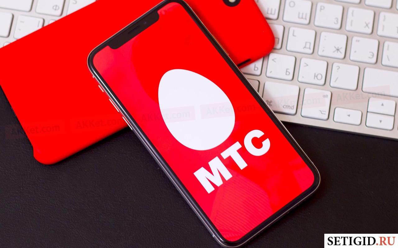 Логотип МТС на экране телефона