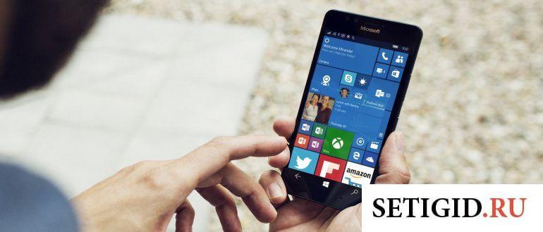 Парень с Windows Phone в руках