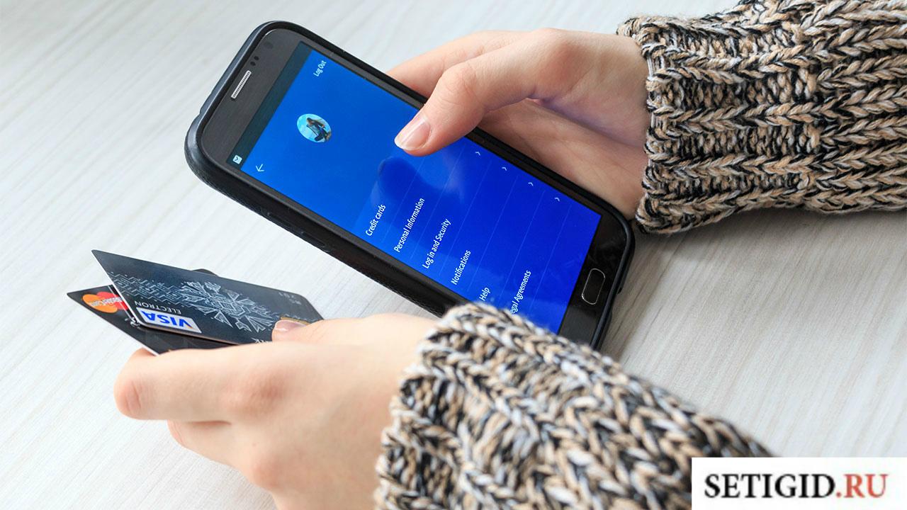 Телефон и кредитные карты в руке