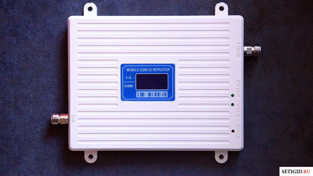 3G-репитер