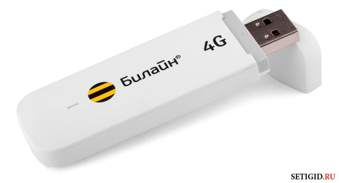 4G-модем Билайн