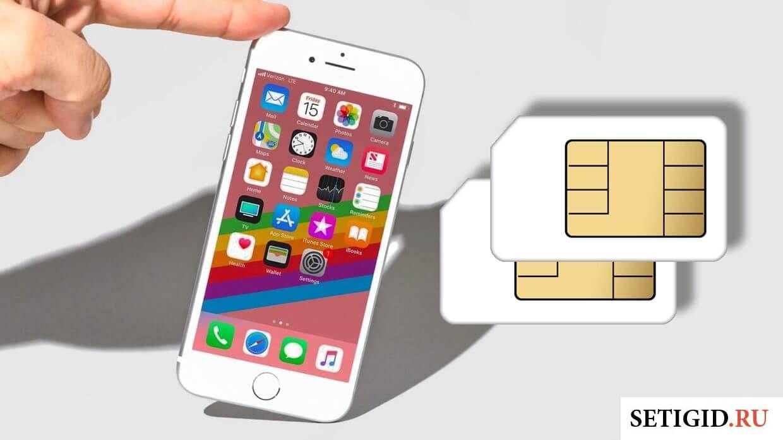 Белый телефон и SIM-карта