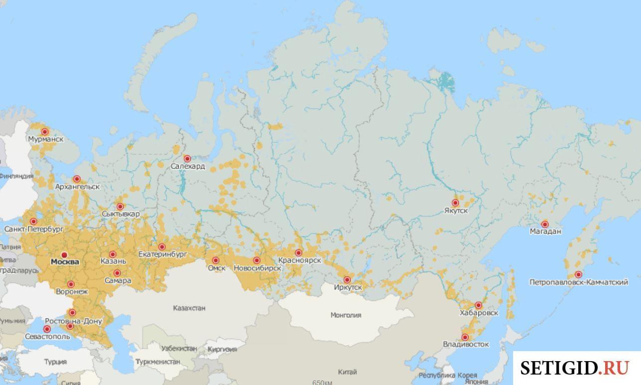 Зона покрытия на карте Билайн