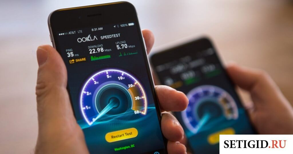 Два чёрных телефона, показывающие скорость интернета