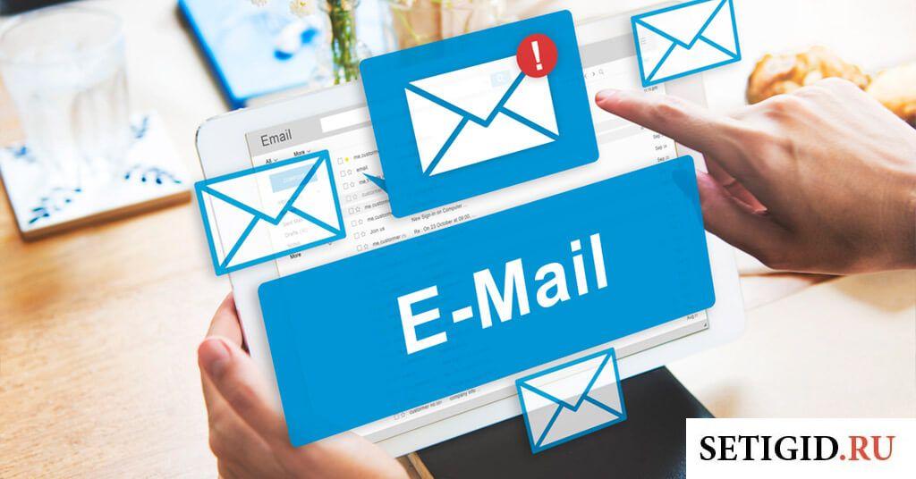 E-mail логотип на мониторе компьютера