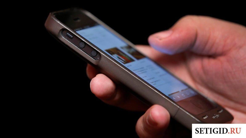 Телефон в мужской руке