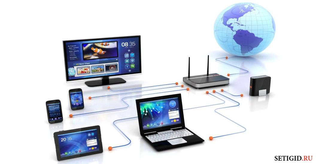 Оборудование для домашнего интернета
