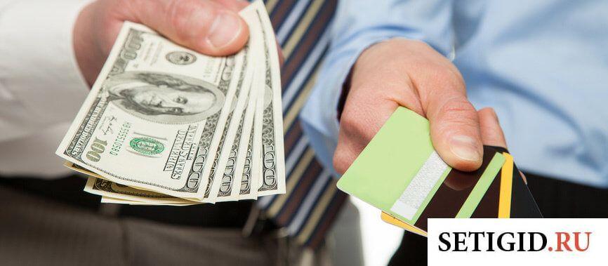 кредитная карта билайн можно снимать наличные