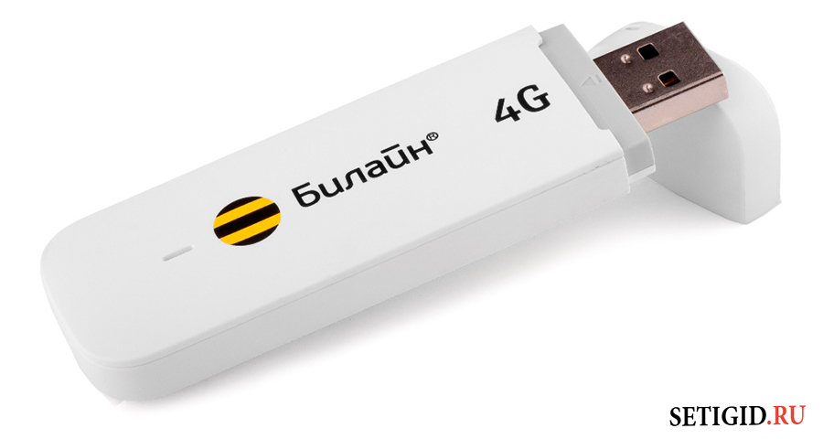 4G USB-модем Билайн
