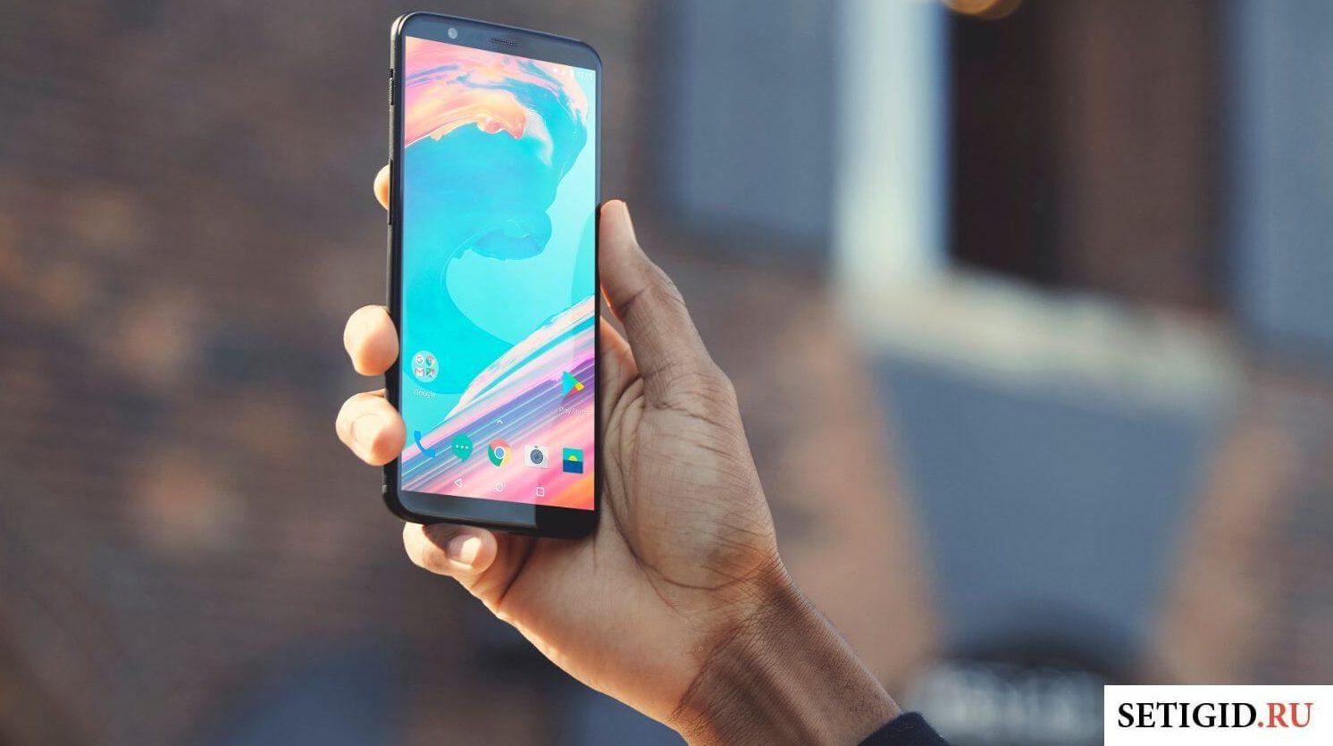 Телефон с цветной заставкой на экране