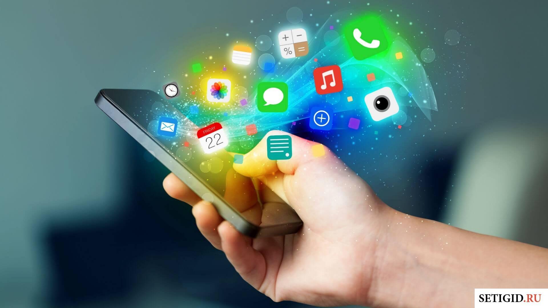 Тёмный телефон со значками мобильных приложений
