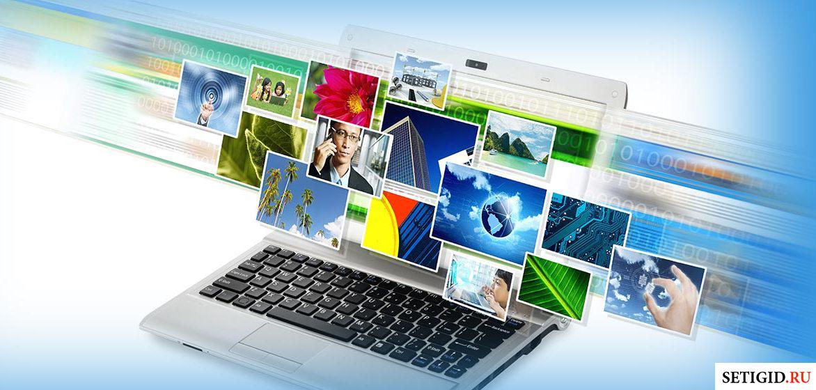 Включенный ноутбук с изображениями