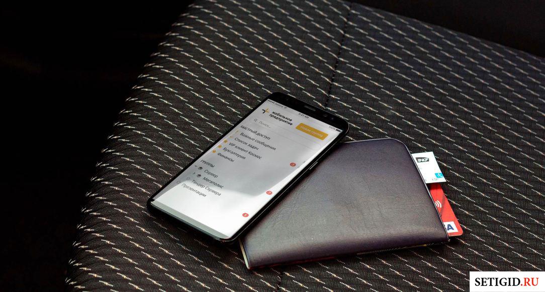 Мобильный телефон и кошелек на кресле автомобиля