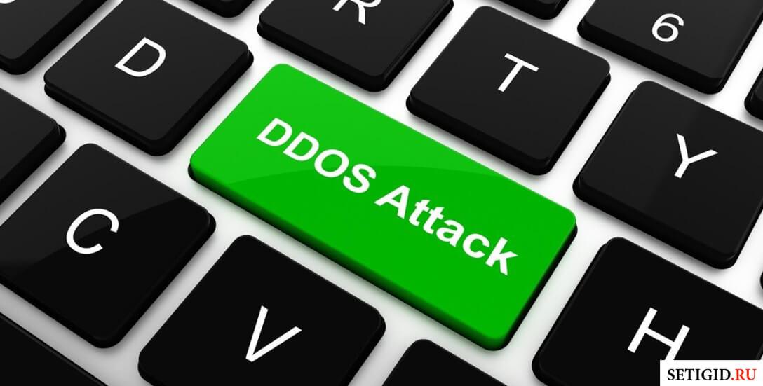 Кнопка на клавиатуре DDoS Attack