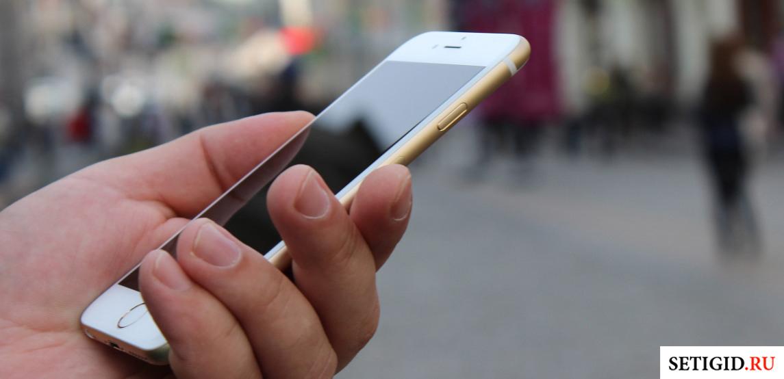 Смартфон в левой руке