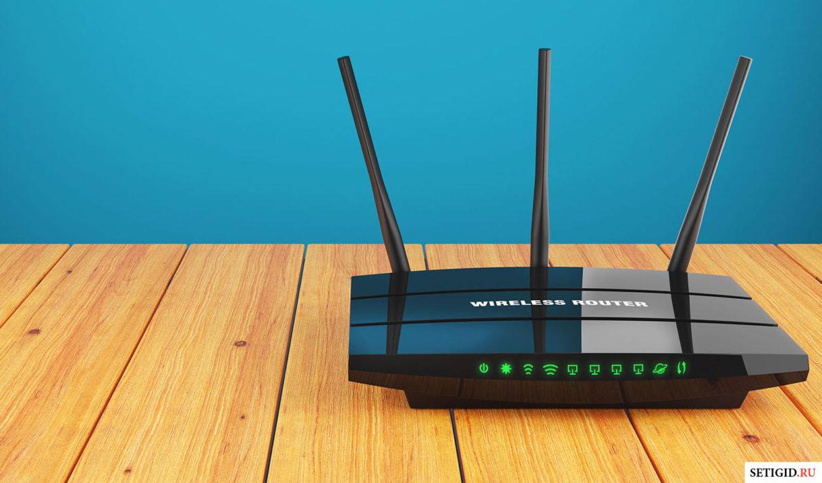 Wi-Fi роутер, стоящий на столе