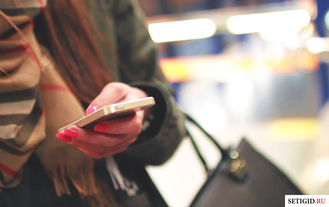 Женщина, использующая мобильный телефон